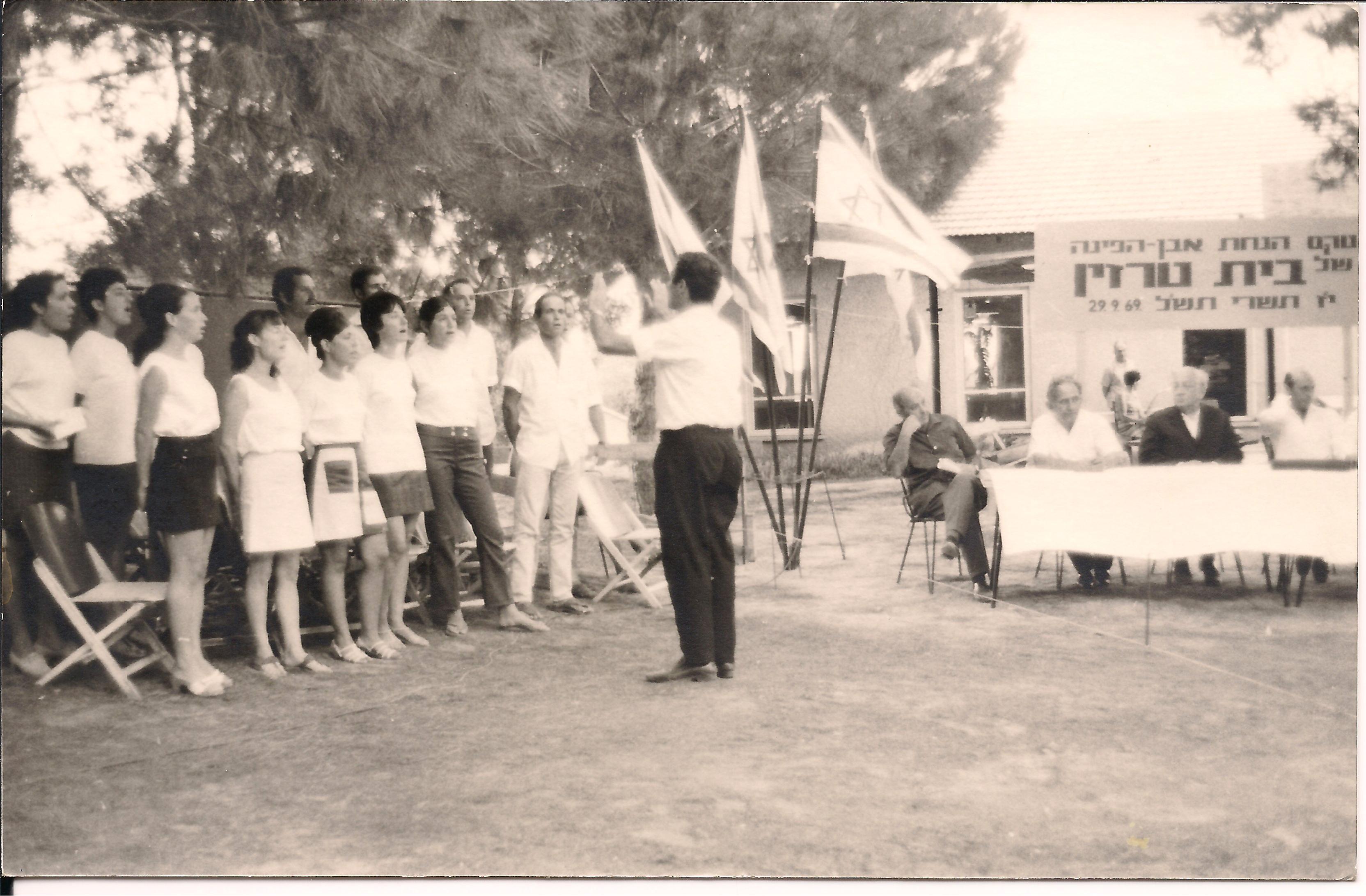1969-09-29-Image (184)